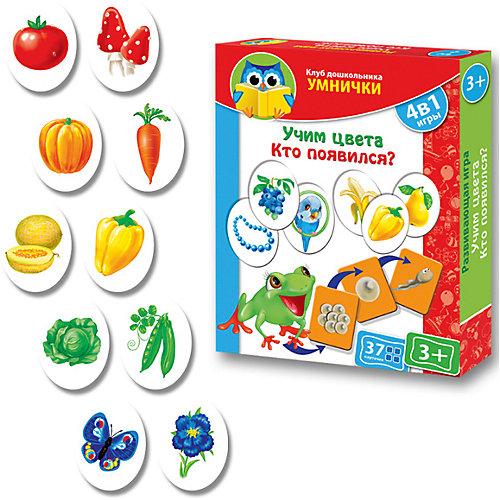 """Игра """"Учим цвета. Кто появился?"""", Vladi Toys от Vladi Toys"""