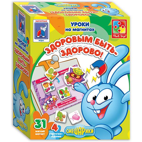 """Магнитная игра """"Здоровым быть - здорово"""", Смешарики, Vladi Toys"""