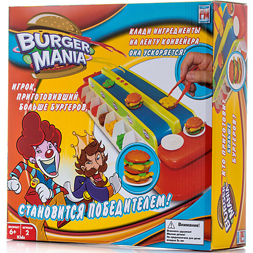 Интерактивная игра Fotorama Burger Mania