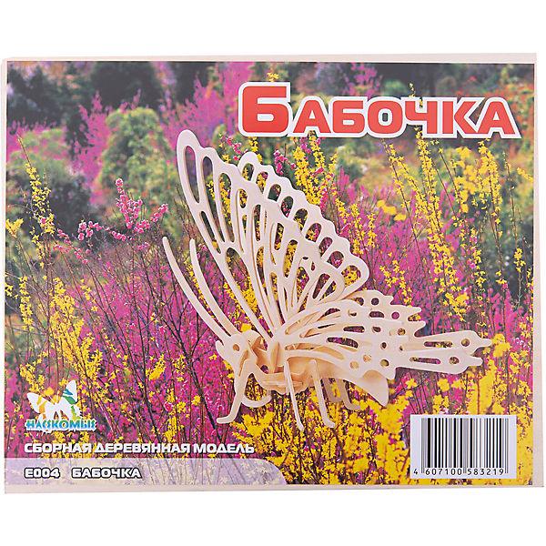 Бабочка (серия Е), Мир деревянных игрушек