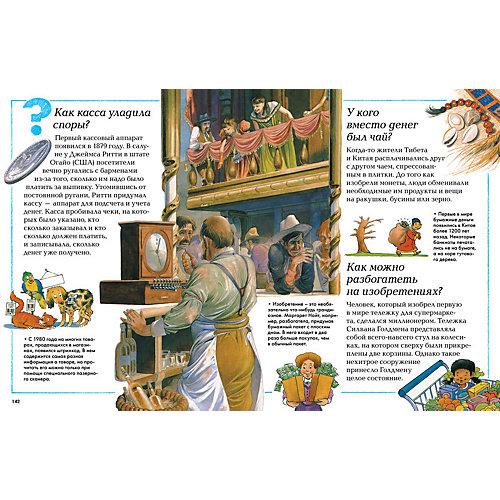 Большая детская энциклопедия от Махаон