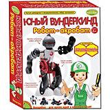 """Робот-акробат Bondibon Науки с Буки """"Юный вундеркинд"""""""