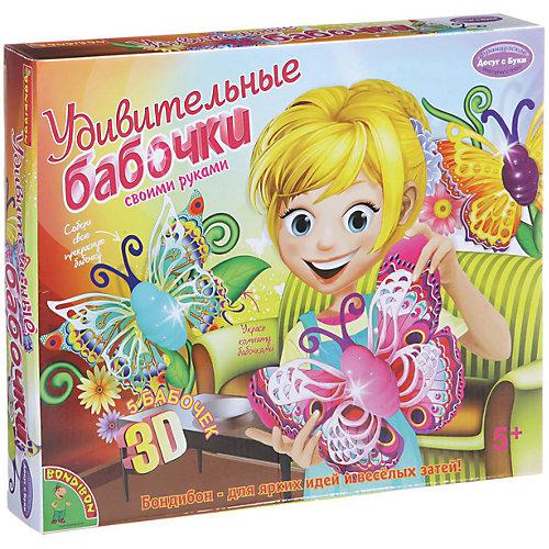 """Набор для творчества """"Удивительные Бабочки 3D"""" от Bondibon"""