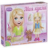 """Любимая игрушка своими руками """"Кукла со светлыми волосами"""""""