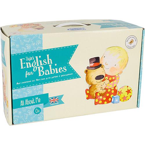 """Английский для малышей """"Skylark English for Babies"""" от Умница"""