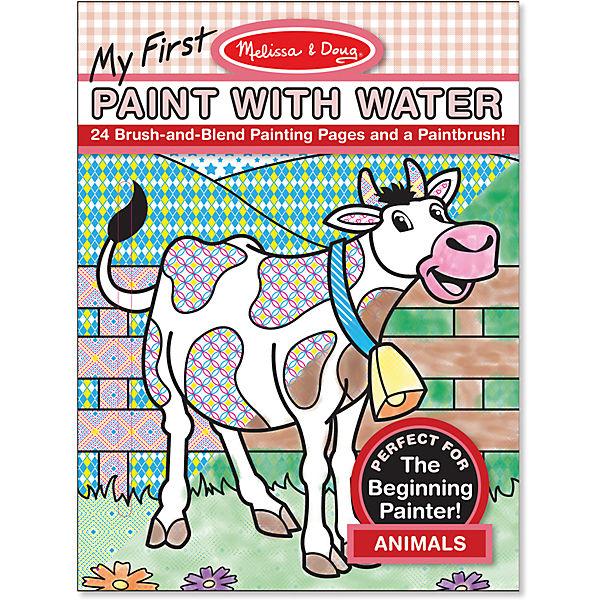 """Водные раскраски """"Животные"""""""