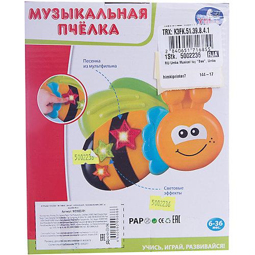 """Музыкальная игрушка """"Пчелка"""", Умка от Умка"""