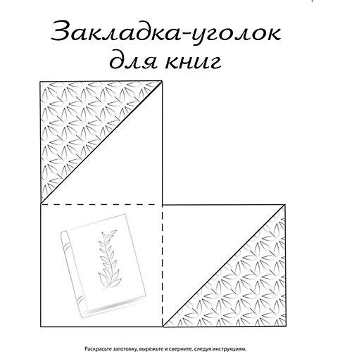 100 штук из листа бумаги А4 от Эксмо