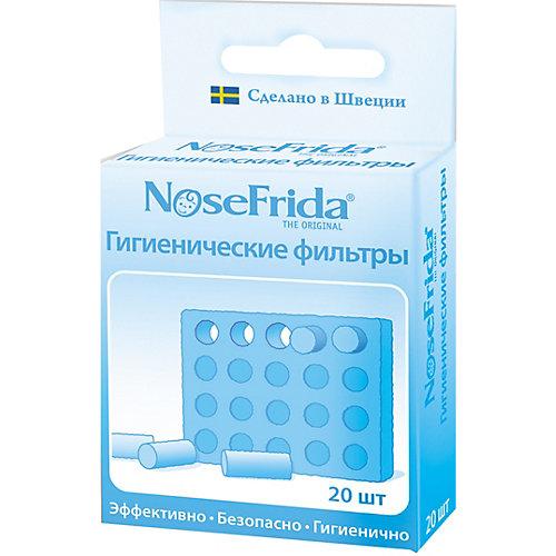 Одноразовые фильтры Nose Frida для аспиратора, 20 шт от NoseFrida