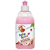 Бальзам для мытья детской посуды Клубника со сливками, 500 мл, Baby Speci