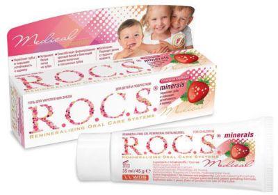 Гель для укрепления зубов Medical Minerals для детей и подростков со вкусом клубники, 45 гр., ROCS