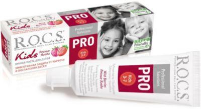 Зубная паста для детей PRO Kids  (3-7 лет) Лесные Ягоды, 45 г, ROCS
