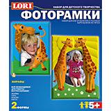 Фоторамки из гипса  «Жирафы»