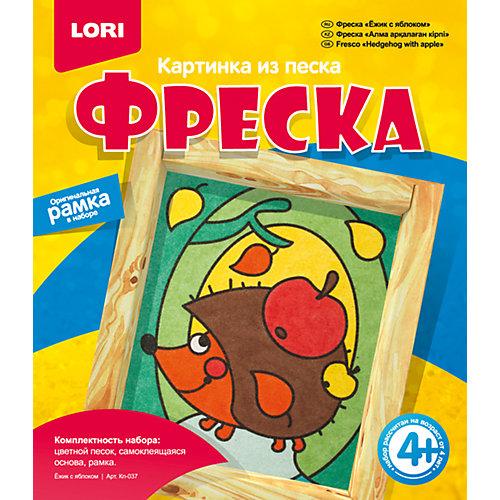 Фреска, Картина из песка Ёжик с яблоком от LORI