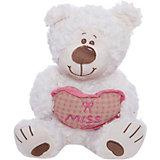 Мишка Митя с сердцем, белый, 28 см, Fluffy Family