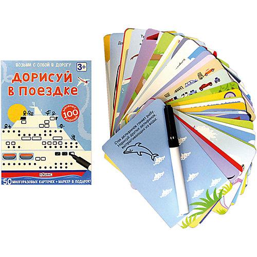 """Карточки """"Дорисуй в поездке"""" от Робинс"""
