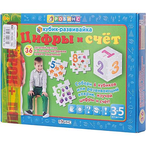 Кубик-развивайка: Цифры и счет от Робинс