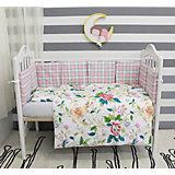 Детское постельное белье 3 предмета By Twinz, Колибри