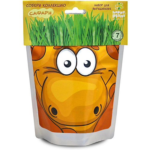 """Набор для выращивания """"Сафари"""" - Жираф Happy Plant от Бумбарам"""