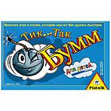 Настольная игра Тик Так Бумм для детей, Piatnik