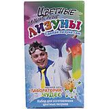 """Набор для  опытов """"Юный химик"""", """"Цветные полимерные лизуны"""""""