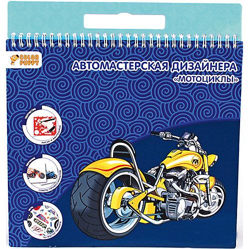 """Набор для творчества """"Мастерская дизайнера: мотоциклы"""" от Color Puppy"""