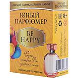 "Набор Юный Парфюмер (мини) ""BE HAPPY"""