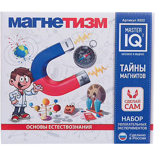 Магнетизм от Master IQ2