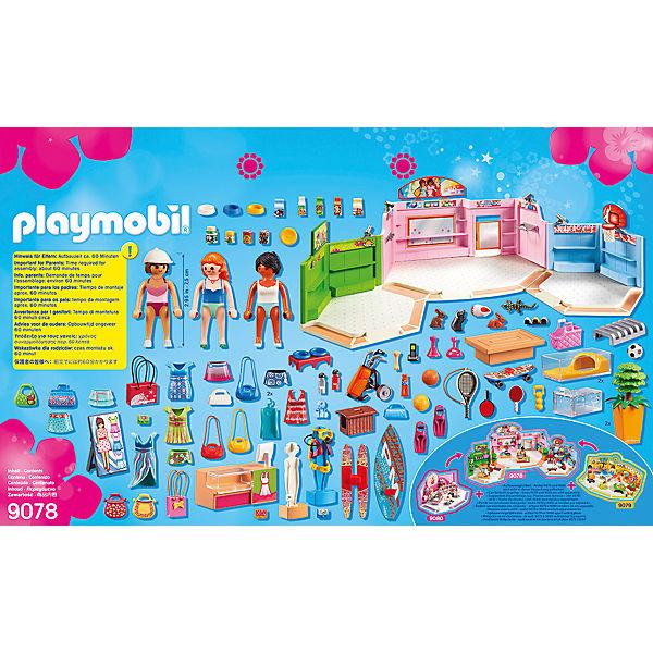"""Конструктор Playmobil """"Шопинг"""" Торговый центр"""