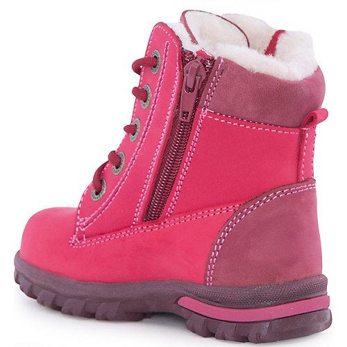 Утепленные ботинки Котофей - розовый от Котофей