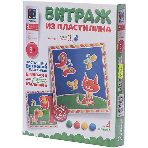 Витражный пластилин Набор №3 от Fantazer