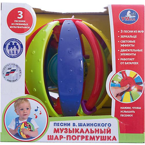 """Музыкальная погремушка-шар """"Песни В. Шаинского"""", Умка от Умка"""