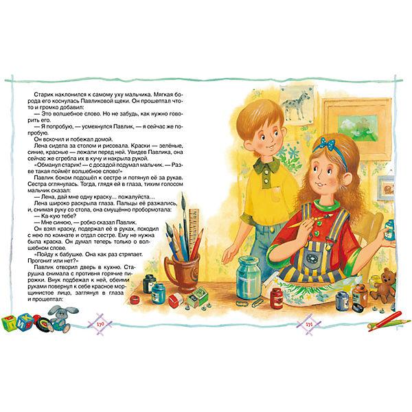 Хрестоматия детского чтения