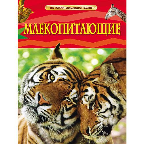 Млекопитающие, Детская энциклопедия от Росмэн