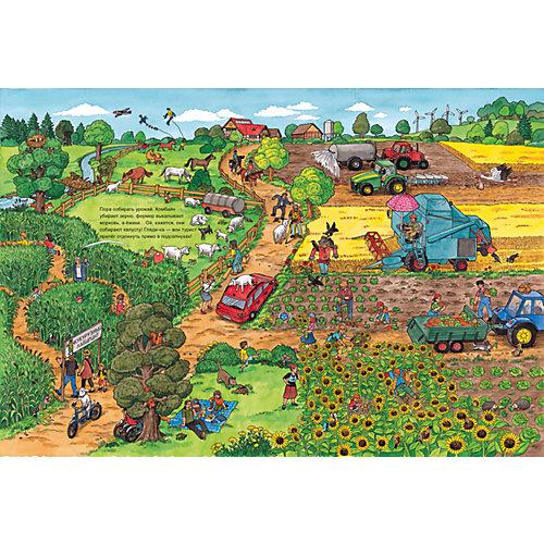 Однажды в деревне (Книжка-картинка) от Росмэн