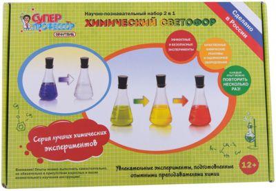 """Набор для экспериментов 2 в 1  """"Химический светофор"""""""
