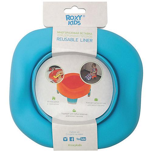 Универсальная вкладка для дорожных горшков, Roxy-Kids, голубой от Roxy-Kids