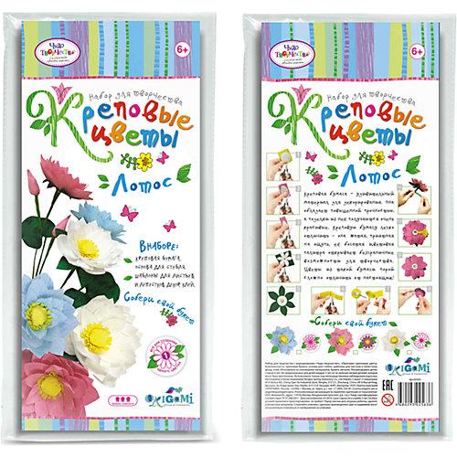 """Креповые цветы своими руками """"Лотос"""" 3 цвета"""