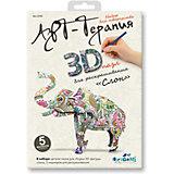 3Д пазл для раскрашивания Арттерапия «Слон».