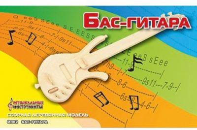 Бас-гитара, Мир деревянных игрушек