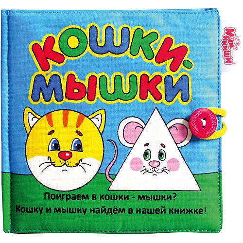 Мягкая развивающая книжка «Кошки — мышки», Мякиши от Мякиши
