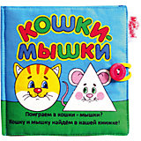 Мягкая развивающая книжка «Кошки — мышки», Мякиши