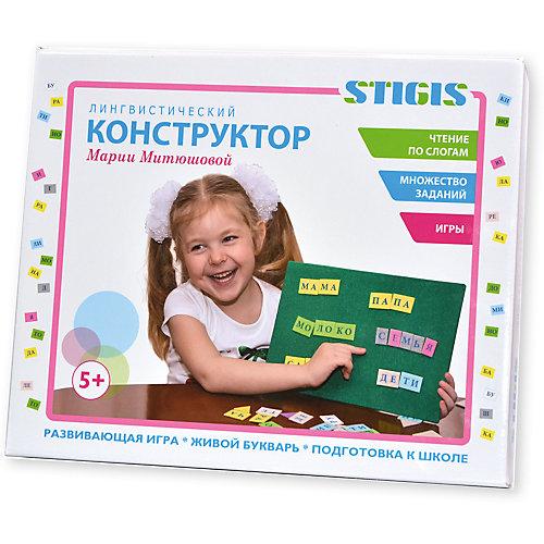 Лингвистический конструктор М. Митюшовой, STIGIS от STIGIS