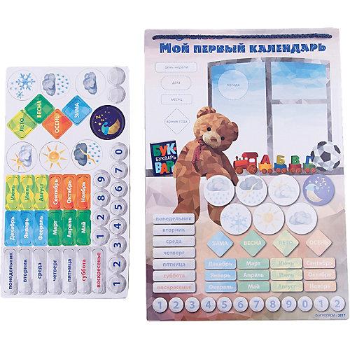 """Игровой обучающий набор """" Мой Первый  Календарь"""" от Magneticus"""