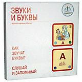 """Набор карточек """"Звуки и буквы"""" 29 шт"""
