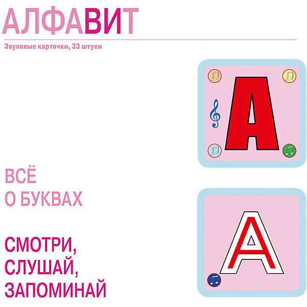 """Набор карточек """"Алфавит и Собери букву"""" 33 шт"""