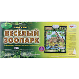 "Электронный плакат ""Весёлый Зоопарк"""