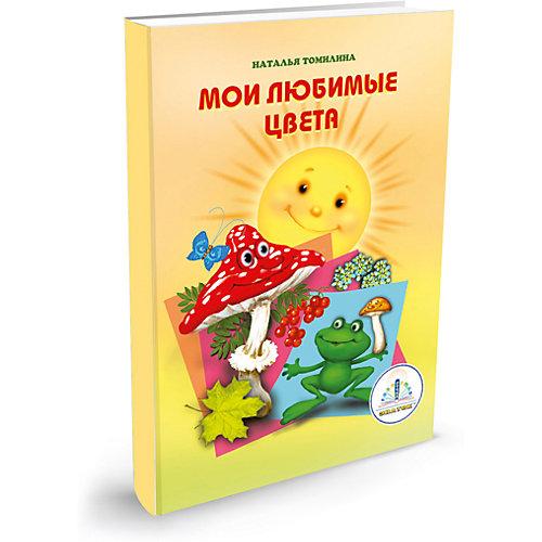 """Набор книг для говорящей ручки """"Познаем мир 3"""" от Знаток"""
