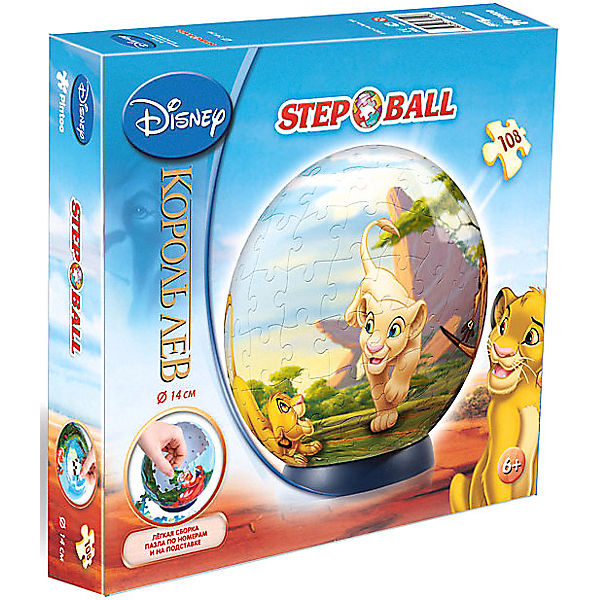 "Пазл-шар ""Король Лев"", 108 деталей, Disney"