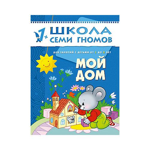 """Второй год обучения """"Мой дом"""", Школа Семи Гномов от Мозаика-Синтез"""